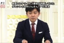 Photo of 志村けんさん死去 ニュース速報 2020年3月30日