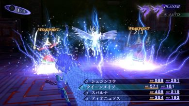 Photo of 「真・女神転生」シリーズでは初! PC版「真・女神転生Ⅲ NOCTURNE HD REMASTER」の発売日が決定 – GAME Watch