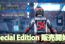Photo of PS4/PS5「Monster Energy Supercross 4 – Special Edition」が本日より先行配信開始!(Impress Watch)