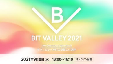 Photo of BIT VALLEY 2021 #03 Welcome to New World『テクノロジーが叶える新しい世界』